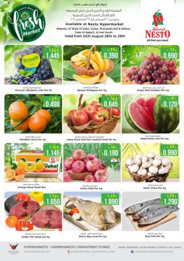 Oman - Sohar Nesto Hyper Market   offers in D4D Online. Fresh Deals. Fresh Deals Lulu hypermarket..Get Fresh Items At Best Price. Offer Valid Till 29th August..!!!. Till 29th August