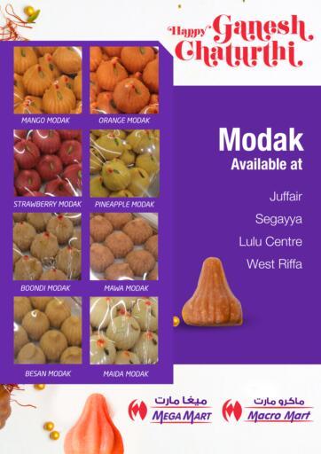 Bahrain MegaMart & Macro Mart  offers in D4D Online. Happy Ganesh Chaturthi. . Till 19th September
