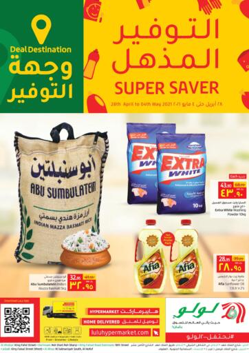 KSA, Saudi Arabia, Saudi - Jubail LULU Hypermarket  offers in D4D Online. Super Saver. Super Saver At LULU Hypermarket,   Grab Your Favorites At Low Price.  Offer Valid Till 4th May 2021. Happy Shopping!!!. Till 4th May