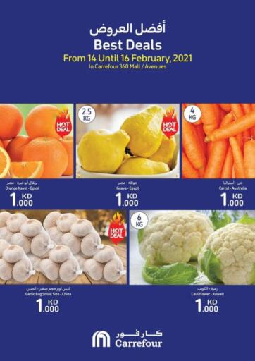 Kuwait Carrefour offers in D4D Online. Best Deals. . Till 16th February