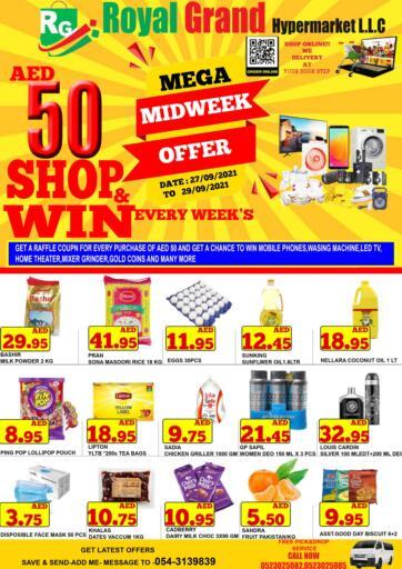 UAE - Abu Dhabi Royal Grand Hypermarket LLC offers in D4D Online. 𝐒𝐇𝐎𝐏 & 𝐖𝐈𝐍 𝐏𝐑𝐈𝐙𝐄𝐒 𝐄𝐕𝐄𝐑𝐘 𝐖𝐄𝐄𝐊🛍️🛒💥. . Till 29th September