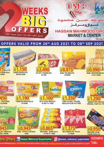 Bahrain Hassan Mahmood Group offers in D4D Online. 2 Weeks Big Offer. 2 Weeks Big Offer at Hassan Mahmood Group !  Offers on Groceries,meat,bags,nuts and much more are valid Till 8th September Get it Now!! Enjoy Shopping!. Till 8th September