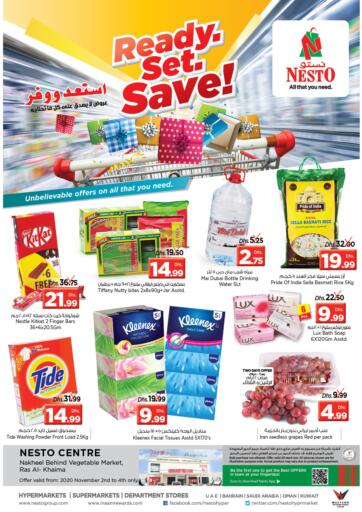 UAE - Ras al Khaimah Nesto Hypermarket offers in D4D Online. Ras Al Khaima. . Till 04th November