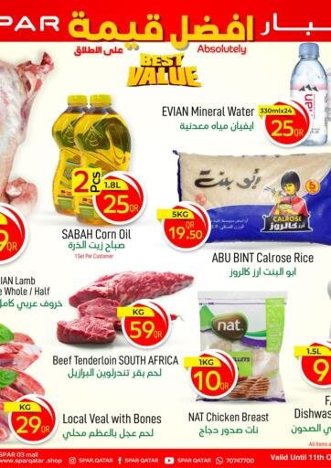 Qatar - Al Khor SPAR offers in D4D Online. SPAR BEST VALUE!. SPAR BEST VALUE! Offers Are Available At SPAR. Get Your Favourite Products at Exclusive Prices. Offers  Are Valid Till 15th September.  .. Grab It Now Enjoy Shopping!!!. Till 15th September