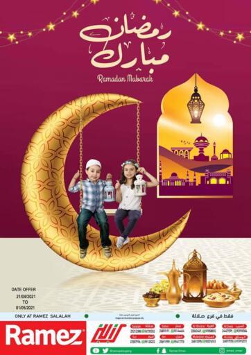 Oman - Salalah Ramez  offers in D4D Online. Ramadan Mubarak. . Till 1st May