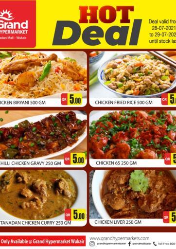 Qatar - Al-Shahaniya Grand Hypermarket offers in D4D Online. Hot Deal. . Till 29th August