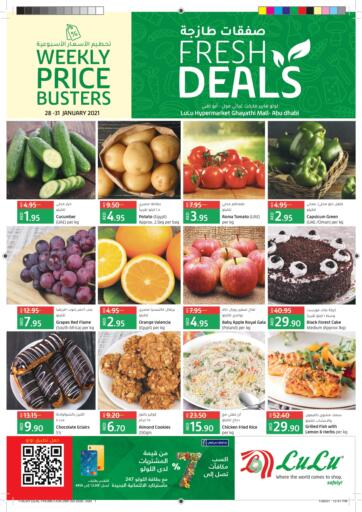 UAE - Abu Dhabi Lulu Hypermarket offers in D4D Online. Fresh Deals. . Till 31st January