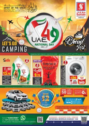 UAE - Dubai Safari Hypermarket  offers in D4D Online. 49th National Day Offers. . Till 5th December