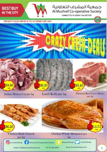 UAE - Abu Dhabi Al Mushref Cooperative Society offers in D4D Online. Crazy Fresh Deals. . Till 20th February