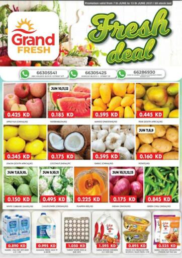 Kuwait Grand Hyper offers in D4D Online. Fresh Deal. Exciting Fresh Deals Waiting For You At Grand Hyper. Visit Their Nearest Store And Get Everything At Exciting Prices. Valid Till 13th June 2021.  Enjoy Shopping!!!. Till 13th June
