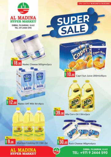 UAE - Fujairah Al Madina Supermarket LLC offers in D4D Online. Super Sale @ Dibba. . Till 20th March