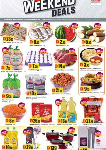 Qatar - Al-Shahaniya Safari Hypermarket offers in D4D Online. Daily Deals. . Only On 17th June
