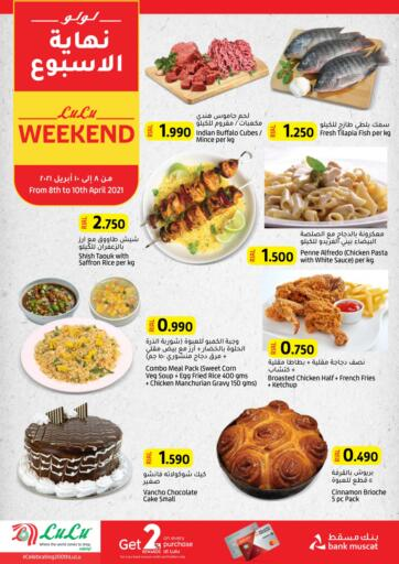 Oman - Salalah Lulu Hypermarket  offers in D4D Online. Weekend Deals. Weekend Deals Is Available At Lulu Hypermarket. Get Best Offers For Hot Foods ,Groceries And Selected Items.  Offers Are Valid Till 10th April 2021.  ENJOY SHOPPING!!. Till 10th April