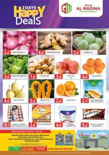 UAE - Dubai Azhar Al Madina Hypermarket offers in D4D Online. Muhaisnah , Dubai. . Till 03rd August