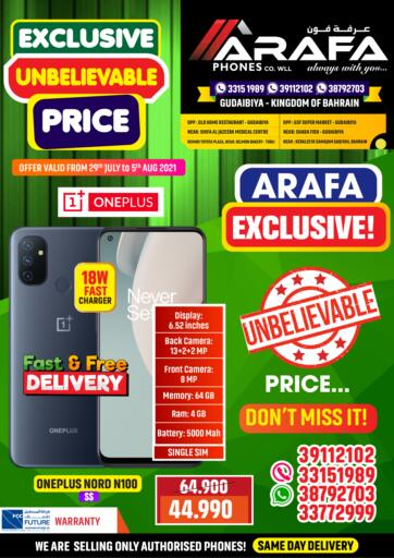Bahrain Arafa Phones offers in D4D Online. Exclusive Flash Sale. Exclusive Flash Sale at Arafa Phones!! Buy Your Favorite Mobile Phones and Accessories at Unbelievable Rates.Offer Valid Till 5th August. Hurry Now!!. Till 5th August