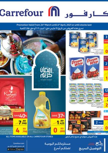 Bahrain Carrefour offers in D4D Online. Ramadan Kareem. Take advantage of Ramadan Kareem and buy your  products at the best prices from Carrefour!. This offer is valid Till 06th April. Enjoy Shopping!!!. Till 06th April
