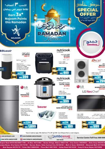 Qatar - Al Rayyan Jumbo Electronics offers in D4D Online. Special Offer. . Till 30th April