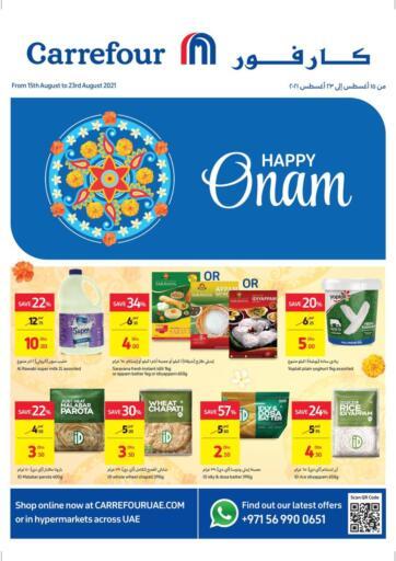 UAE - Umm al Quwain Carrefour UAE offers in D4D Online. Happy Onam. . Till 23rd August