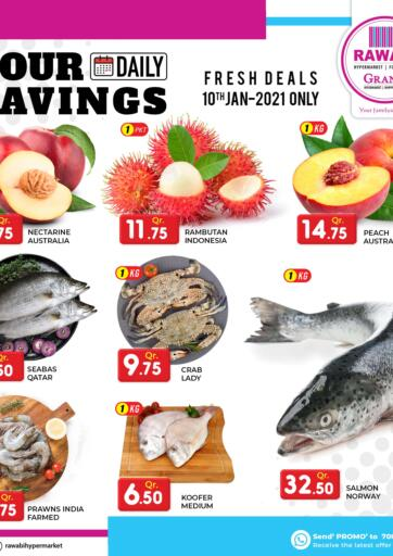 Qatar - Al Shamal Rawabi Hypermarkets offers in D4D Online. Your Daily Savings. . Only On 10th January