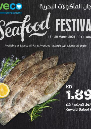 Kuwait Saveco offers in D4D Online. Seafood Festival. . Till 20th March