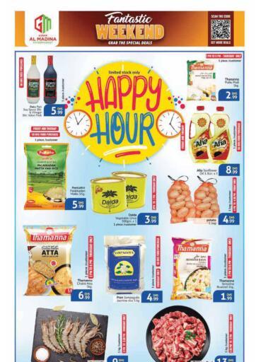 UAE - Dubai Azhar Al Madina Hypermarket offers in D4D Online. Deira ,Dubai. Weekend Savings Now From Azhar Al Madina Hypermarket. Offer Valid Till 05th September 2021.  Enjoy Shopping!!!. Till 5th September