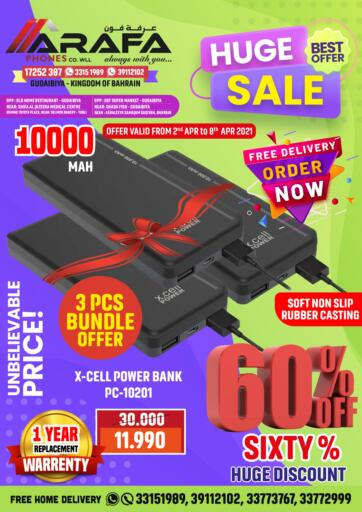 Bahrain Arafa Phones offers in D4D Online. Huge Sale. Huge Sale at Arafa Phones!! Buy Your Favorite Mobile Phones and Accessories at Unbelievable Rates. This offer is valid Till 08th April. Hurry Now!!. Till 08th April