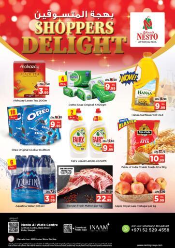 UAE - Fujairah Nesto Hypermarket offers in D4D Online. Rolla, Sharjah. . Till 19th October