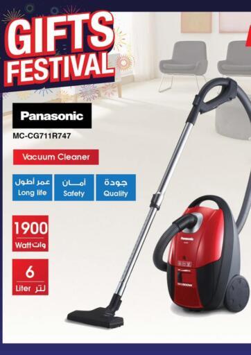 Kuwait Best Al Yousifi  offers in D4D Online. Gifts Festival. . Gifts Festival