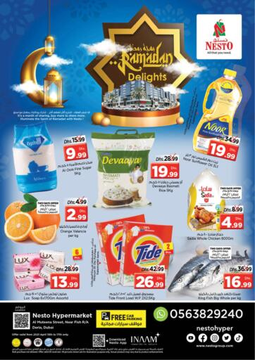 UAE - Dubai Nesto Hypermarket offers in D4D Online. Al Muteena, Dubai. . Till 17th April