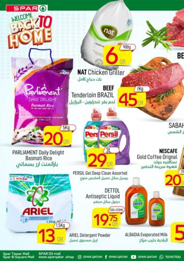 Qatar - Al Khor SPAR offers in D4D Online. Back To Home. Back To Home Offers Are Available At SPAR. Get Your Favourite Products at Exclusive Prices. Offers  Are Valid Till 25th August.  .. Grab It Now Enjoy Shopping!!!. Till 25th August