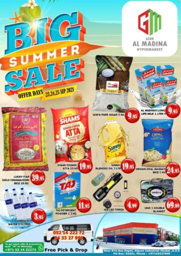 UAE - Dubai Azhar Al Madina Hypermarket offers in D4D Online. Al Qouz, Dubai. Find The Best Offers Now From Azhar Al Madina Hypermarket. Offer Valid Till 25th September 2021.  Enjoy Shopping!!!. Till 25th September