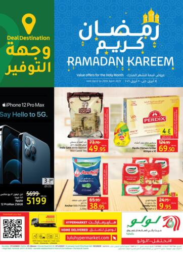 KSA, Saudi Arabia, Saudi - Riyadh LULU Hypermarket  offers in D4D Online. Ramadan Offers. . Till 20th April