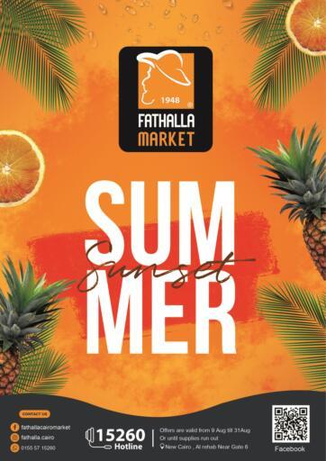 Egypt - Cairo Fathalla Market  offers in D4D Online. Summer Offers @ Cairo. Summer Offers Available At Fathalla Market . Offer Valid Till 31st August. Enjoy Shopping!!. Till 31st August
