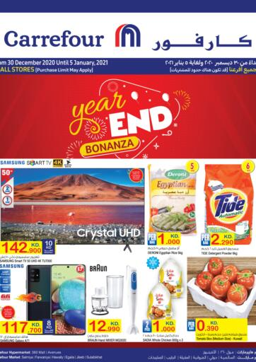 Kuwait Carrefour offers in D4D Online. Year End Bonanza. . Till 5th January