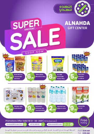 UAE - Sharjah / Ajman Al Nahda Gifts Center offers in D4D Online. Super Discount Sale. Super Discount Sale At Al Nahda Gifts Center.  Going For Groceries, Home Needs, Fashion & Many More At Their Store. Rush Now Get Your Items At Best Price.  Offer Valid Till 31st August 2021. Happy Shopping!!!. Till 31st August