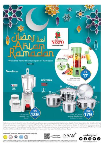 UAE - Dubai Nesto Hypermarket offers in D4D Online. Ahlan Ramadan. . Till 18th April
