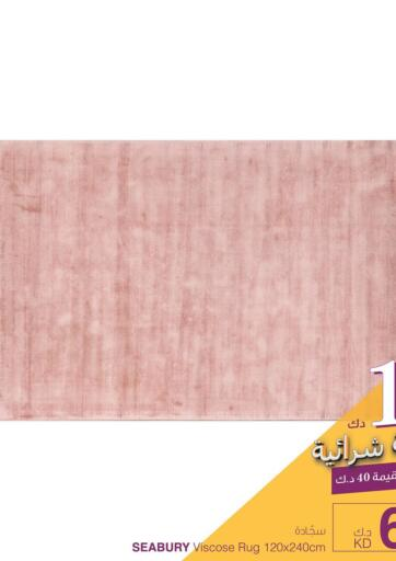 Kuwait Safat Home  offers in D4D Online. Best Offers. . Until Stock Last