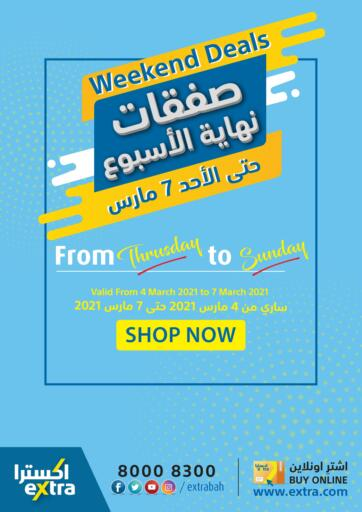 Bahrain eXtra offers in D4D Online. Weekend Deals. . Till 07th March