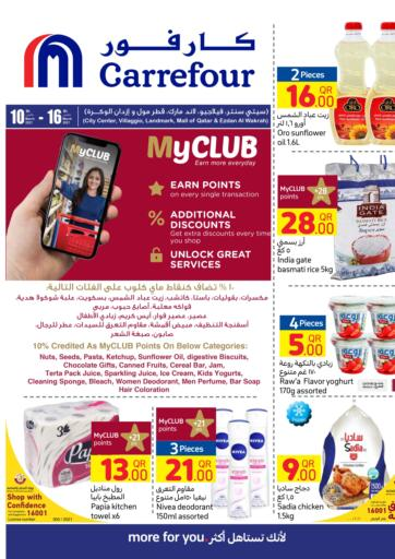 Qatar - Al Wakra Carrefour offers in D4D Online. Special Offer. Special  Offer Are Available At Carrefour.  Offers Are Valid Till 16th March .Hurry Up! Enjoy Shopping!!!!. Till 16th March