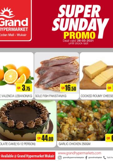Qatar - Al Wakra Grand Hypermarket offers in D4D Online. Super Sunday Promo. . Only On 28th March