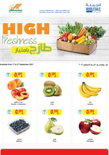 Bahrain The Sultan Center offers in D4D Online. High Freshness. . Till 4th September