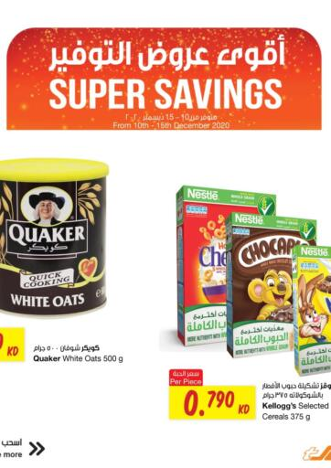 Kuwait Sultan Center offers in D4D Online. Super Saving. . Till 15th December