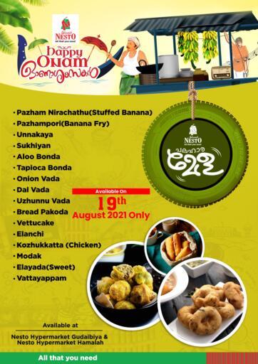 Bahrain NESTO  offers in D4D Online. Nesto Palaharamela. . Till 20th August