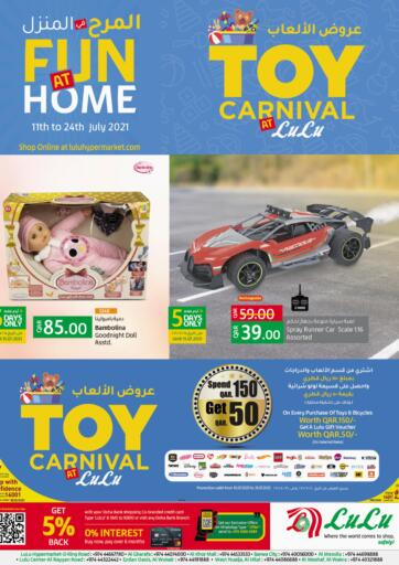 Qatar - Al-Shahaniya LuLu Hypermarket offers in D4D Online. Toy Carnival. Get your favorites On  Toy Carnival Offers from the Lulu Hypermarket . Take advantage of this offer .Offers Are Valid Till 24th July .Happy Shopping!. Till 24th July