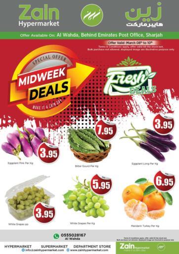 UAE - Sharjah / Ajman Zain Hypermarket offers in D4D Online. Midweek Deals @ Al Wahda. . Till 10th March