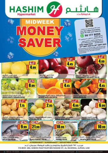 UAE - Sharjah / Ajman Hashim Hypermarket offers in D4D Online. Midweek Money Saver. Midweek Money Saver Are Waiting For You At Hashim Hypermarket.Get Your Products At Exiting Offer.Valid Till 28th September 2021.  Enjoy Shopping!!!. Till 28th September