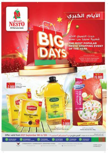 Oman - Salalah Nesto Hyper Market   offers in D4D Online. Big Days. Big Days Offer @ Nesto hypermarket.Now Get Your Favourite Products At Best Price...Offer Valid Till 12th September...Grab It Now..!!!!!. Till 12th September