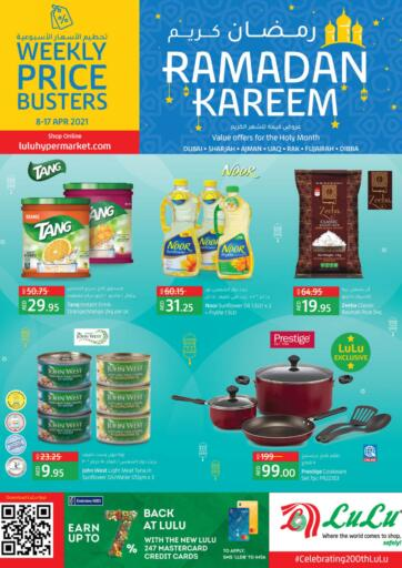 UAE - Al Ain Lulu Hypermarket offers in D4D Online. Ramadan Offers. Ramadan Offers At Lulu Hypermarket. Offers Available in Electronic Appliances,  Gadgets & Many More At Their Store. Head to the Store Before Till 17th April and Enjoy Shopping!!. Till 17th April