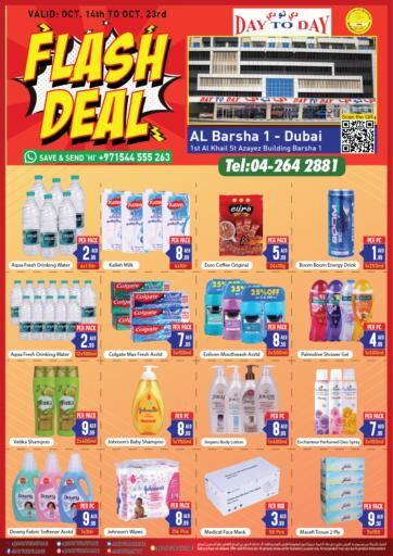 UAE - Sharjah / Ajman Day to Day Department Store offers in D4D Online. Flash Deal. . Till 23rd October