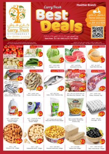Qatar - Al Rayyan Carry Fresh Hypermarket offers in D4D Online. Best Deals- Muaither. . Till 27th October